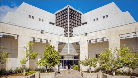 בניין הספריה Library Building