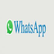WhatsApp הספרייה